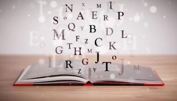 واژهنامه آنتی ویروس- بخش اول
