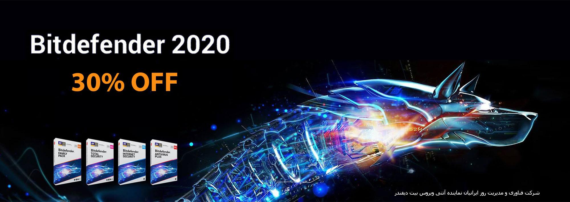 جشنواره ۲۰۲۰